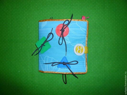"""Развивающие игрушки ручной работы. Ярмарка Мастеров - ручная работа. Купить Книга-тренажер """"Я все умею"""". Handmade. Развивающая книжка"""