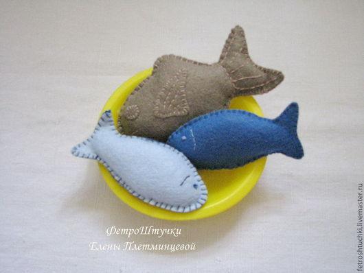 Еда ручной работы. Ярмарка Мастеров - ручная работа. Купить Рыбка из фетра в ассортименте. Handmade. Рыба, для кукол, фетроштучки