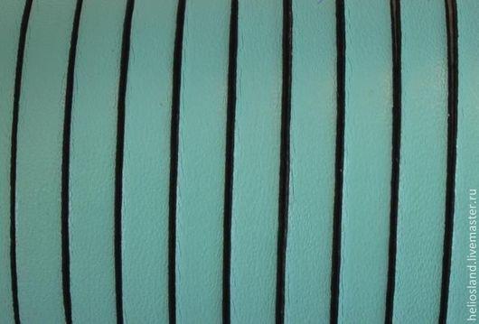 Для украшений ручной работы. Ярмарка Мастеров - ручная работа. Купить Кожаный шнур плоский 5 мм морская волна. Handmade.