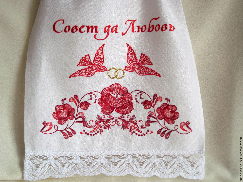 Как вышить рушник на свадьбу своими руками 189
