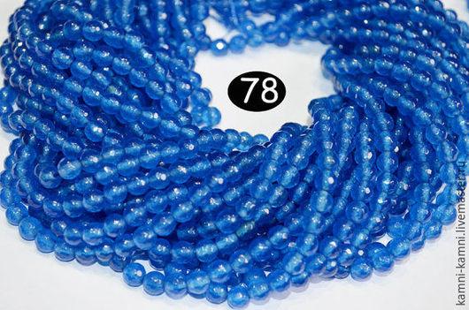 Для украшений ручной работы. Ярмарка Мастеров - ручная работа. Купить Кварц, оттенок Neon blue jade. Handmade.