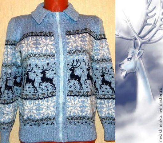 Кофты и свитера ручной работы. Ярмарка Мастеров - ручная работа. Купить Вязаная кофта  с норвежским орнаментом на молнии. Handmade. Голубой