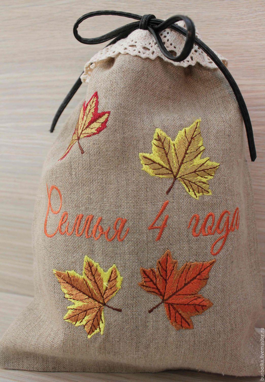 Подарочные мешочки с вышивкой