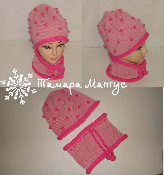 Комплект `Розовые пузырики` шапка и снуд для девочки ручной работы. Работа Тамары Матус. Ярмарка Мастеров