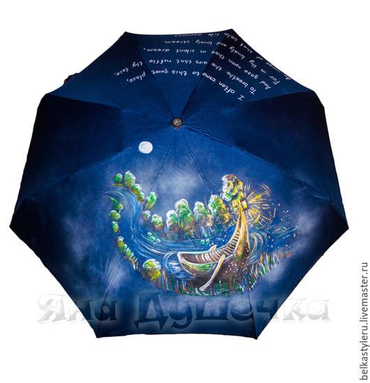 """Зонты ручной работы. Ярмарка Мастеров - ручная работа. Купить Дизайнерский зонт с ручной росписью """"Сказочная лодка"""". Handmade. Зонт"""