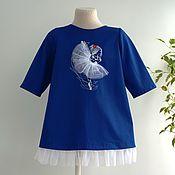 Платье с маленькой балериной синее