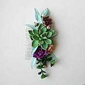 Украшения ручной работы. Ярмарка Мастеров - ручная работа Гребень для волос зелеными суккулентами. Handmade.