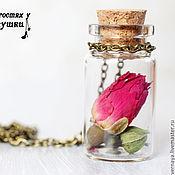 """Украшения ручной работы. Ярмарка Мастеров - ручная работа Кулон в бутылке """"Живая роза"""". Handmade."""