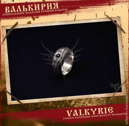 Кулоны и подвески ручной работы  из серебра 925 пробы.Купить кольцо ночной дозор .Мастерская Валькирия.