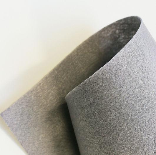 Для украшений ручной работы. Ярмарка Мастеров - ручная работа. Купить Фетр основа для вышивки 20х30 см А4 Серый. Handmade.