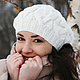 Берет женский, берет белый, берет вязаный, берет валяный, молочный, бежевый, коричневый, снежный, зима, цветок, шапка белая.