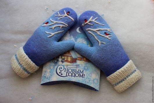 """Варежки, митенки, перчатки ручной работы. Ярмарка Мастеров - ручная работа. Купить Варежки валяные """"Снегири на ветках"""". Handmade. Голубой"""