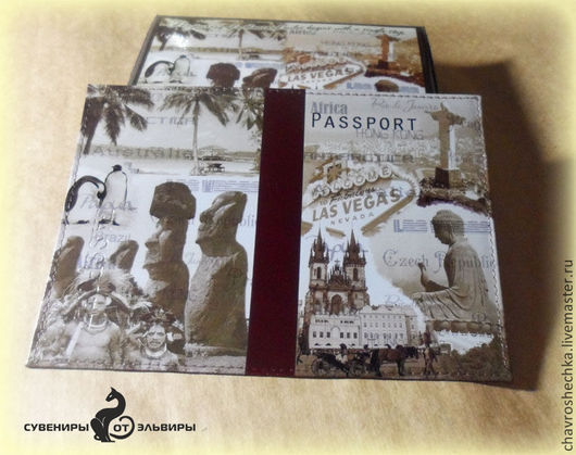 можно выбрать обложку на паспорт или на права. к обложке можно заказать подарочный холдер. Холдер выполняется в технике скрапбукинг из цветного дизайнерского картона, в форме коробочки или конверта, в той же тематике, что и обложки.
