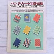Материалы для творчества handmade. Livemaster - original item A catalog of patterns for punch cards (Japan). Handmade.