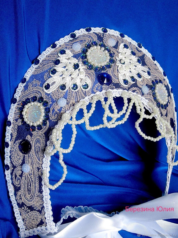 Кокошник сине-голубой, Народные украшения, Санкт-Петербург,  Фото №1