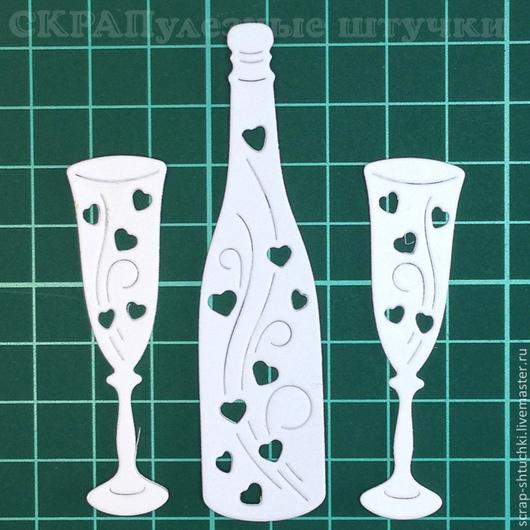 Открытки и скрапбукинг ручной работы. Ярмарка Мастеров - ручная работа. Купить Вырубка для скрапбукинга  Свадебные бокалы и шампанское комплект. Handmade.