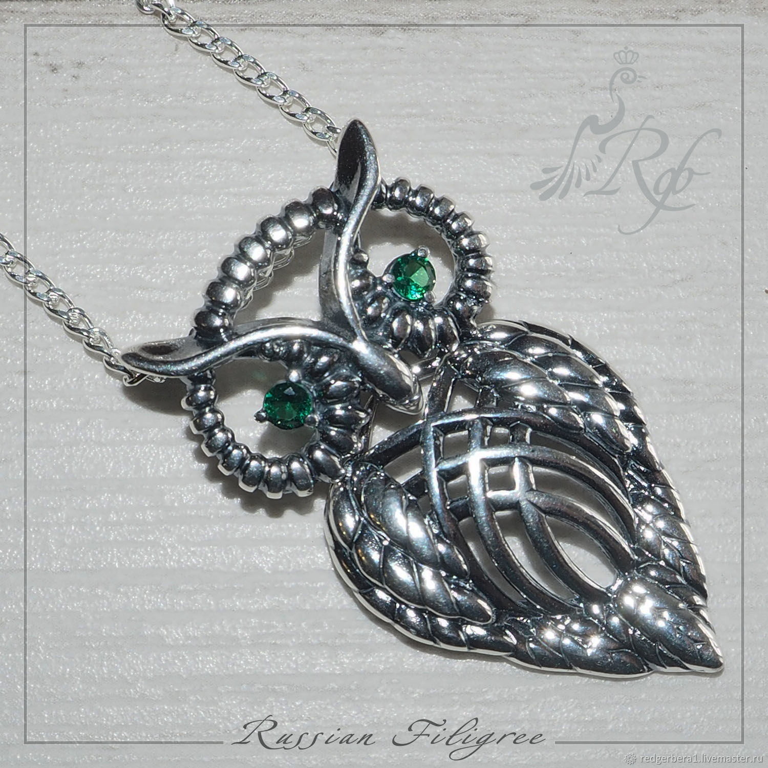 Pendant 'Owl with green eyes' - 925 silver, Beads1, Kostroma,  Фото №1