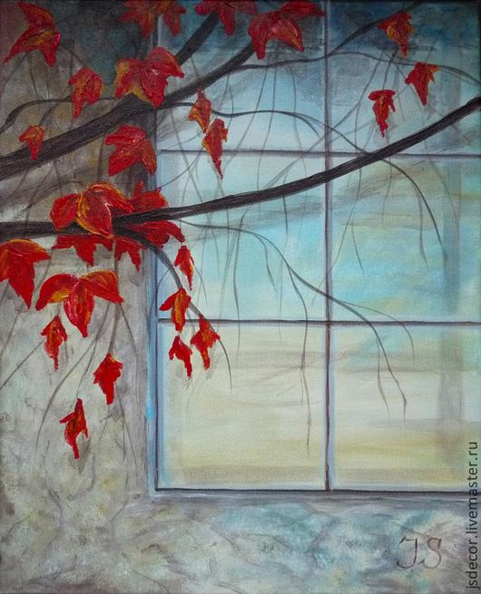 """Пейзаж ручной работы. Ярмарка Мастеров - ручная работа. Купить Картина """"Стучится осень к нам в окно"""". Handmade. Серый, туман"""