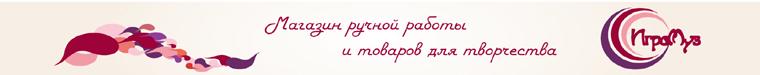 ИграМуз (igramus)