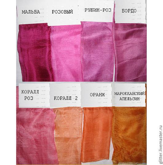 Валяние ручной работы. Ярмарка Мастеров - ручная работа. Купить Профессиональный текстильный краситель на 100г шёлка-ткани или волокна. Handmade.