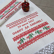 Свадебный салон handmade. Livemaster - original item Wedding towel