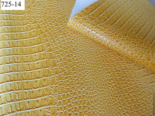 Шитье ручной работы. Ярмарка Мастеров - ручная работа. Купить Кожа PU, 50х43 см., крокодил, Арт. 725-14, желтый.. Handmade.