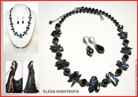 колье цена, жемчужное черное ожерелье, ожерелье своими руками, черное ожерелье маме, жемчужное ожерелье девушке  ожерелье черное   ожерелье стильное  ожерелье цена   ожерелье в подарок  ожерелье сестр