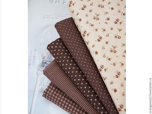 Шитье ручной работы. Ярмарка Мастеров - ручная работа. Купить Набор ткани Шоколад. Handmade. Ткань для кукол
