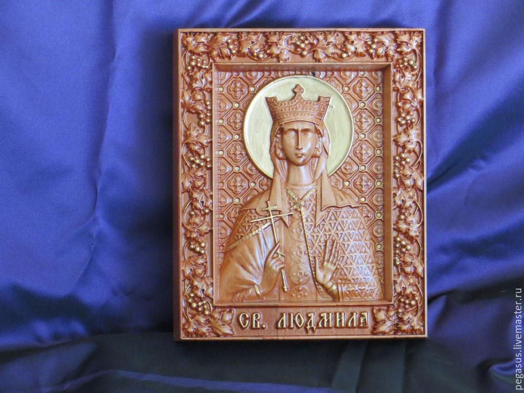 Святая мученица Людмила, княгиня Чехии, считается покровительницей матерей, бабушек.