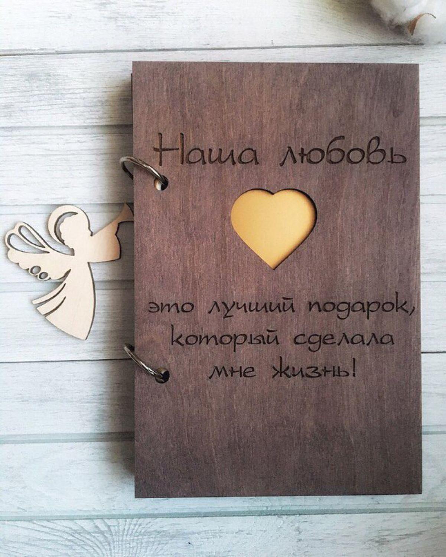 Оригинальное признание в любви открытками