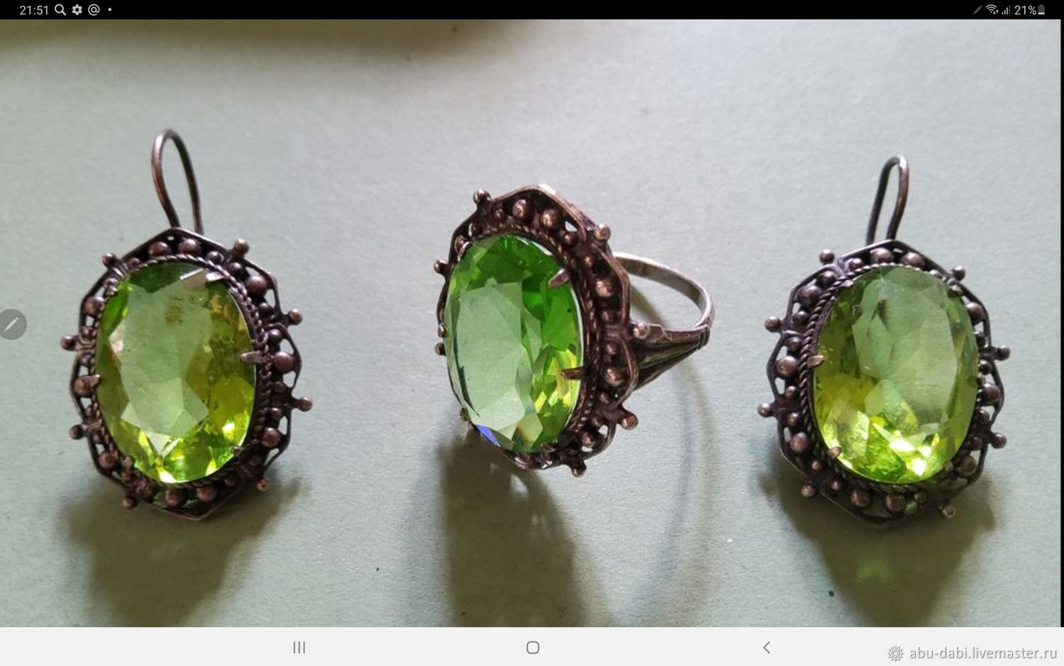 Set of PERIDOT vintage USSR silver,Nickel silver,the mark.1960s, Vintage jewelry sets, Moscow,  Фото №1