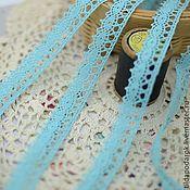 Материалы для творчества ручной работы. Ярмарка Мастеров - ручная работа Голубое кружево 1,5см. Handmade.