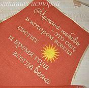 Фартуки ручной работы. Ярмарка Мастеров - ручная работа Подарок маме на Новый год Фартук из льна с вышивкой Солнце. Handmade.