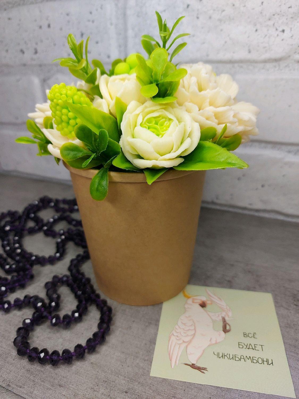 Букет цветов, Цветы, Серпухов,  Фото №1