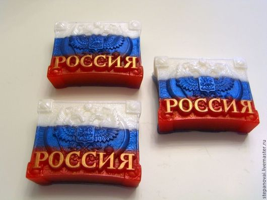 "Мыло ""Россия триколор"". Цена 150 руб."