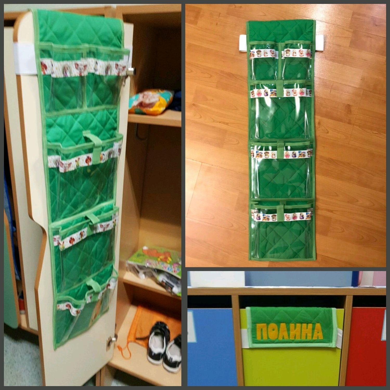 Кармашки на шкафчик, Сумки, Ульяновск,  Фото №1