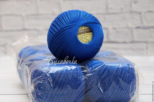 4915 ярко-синий