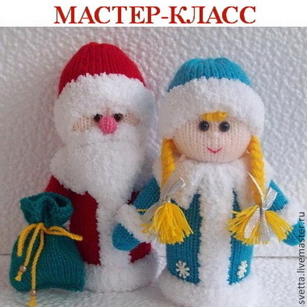 Дед мороз и снегурочка мастер классы
