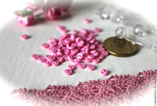 Шитье ручной работы. Ярмарка Мастеров - ручная работа. Купить Пуговки КРОШКИ розовые матовые. Handmade. Пуговицы, пуговицы для игрушек