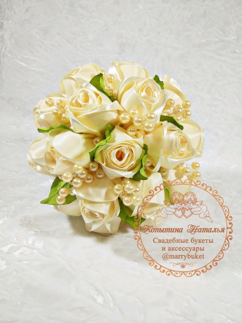 Bridal bouquet ' ivory Wedding', Wedding bouquets, St. Petersburg,  Фото №1