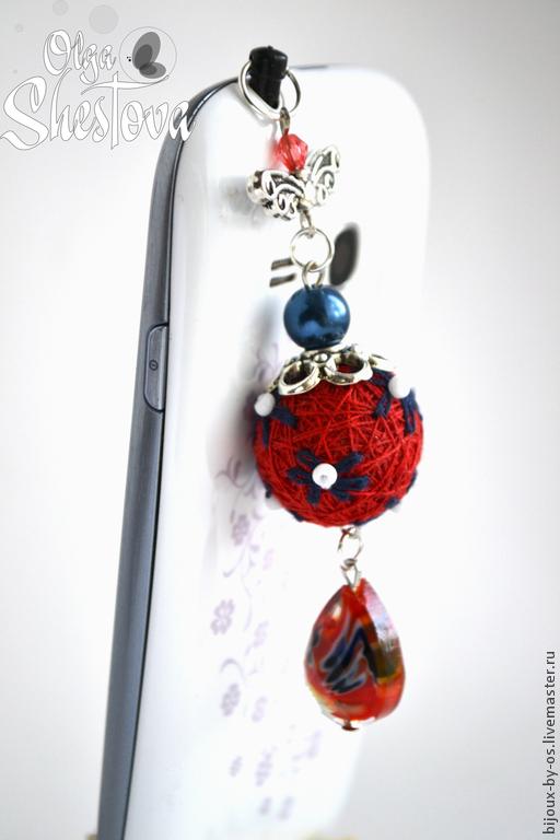 """Кулоны, подвески ручной работы. Ярмарка Мастеров - ручная работа. Купить """"Ассоль"""" Подвеска для телефона с бусиной из ниток. Handmade."""