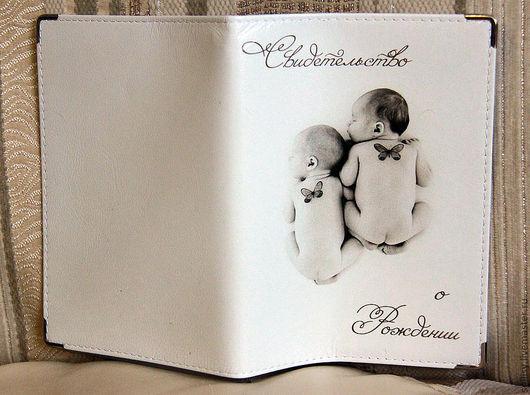 """Подарки для новорожденных, ручной работы. Ярмарка Мастеров - ручная работа. Купить обложка """"Нежность"""" для свидетельства о Рождении (кожа). Handmade. Бежевый"""