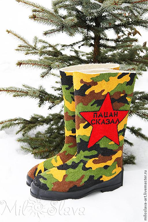 """Обувь ручной работы. Ярмарка Мастеров - ручная работа. Купить Валенки """"Защитник"""". Handmade. Валенки, авторские валенки, военный"""