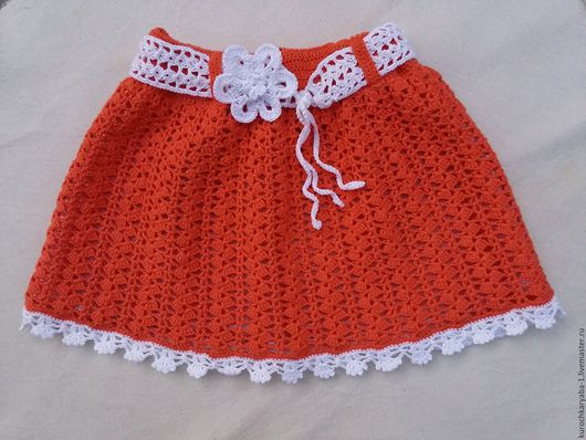 Одежда для девочек, ручной работы. Ярмарка Мастеров - ручная работа. Купить юбочка детская ажурная. Handmade. Рыжий, вязание на заказ