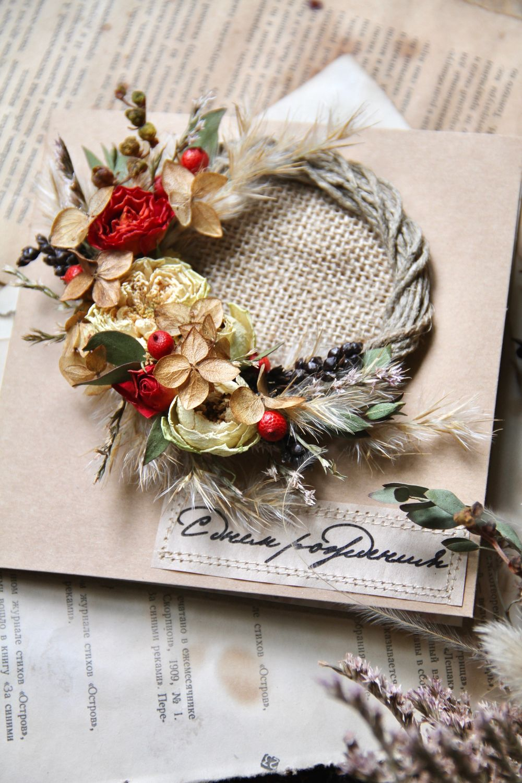 Ботаническая открытка «С днем рождения» с веночком из сухоцветов, Открытки, Москва,  Фото №1