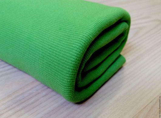 Трикотаж - кашкорсе. Цвет зеленой травы