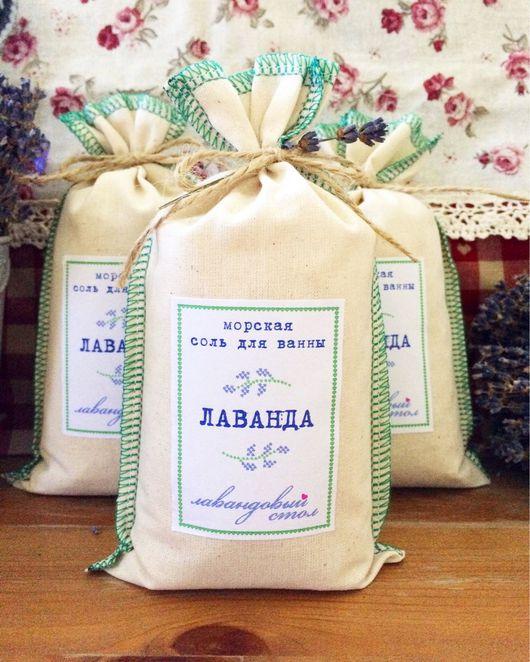 Соль для ванны ручной работы. Ярмарка Мастеров - ручная работа. Купить Лавандовая соль для ванны. Handmade. Сиреневый, лаванда