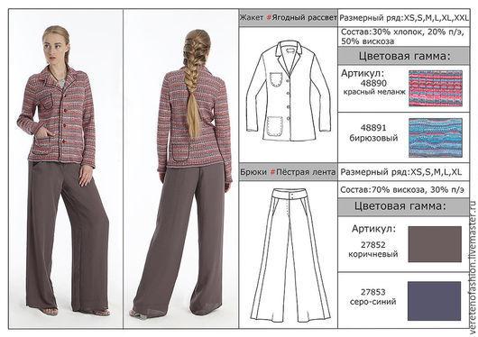 Пиджаки, жакеты ручной работы. Ярмарка Мастеров - ручная работа. Купить Жакет Ягодный рассвет. Handmade. Разноцветный, жакет