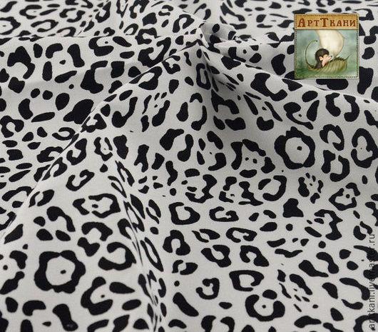 """Шитье ручной работы. Ярмарка Мастеров - ручная работа. Купить 100% хлопок, Китай, чёрно-белый """"Леопардовый"""". Handmade. Ткань"""