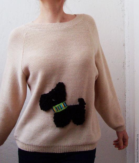 Кофты и свитера ручной работы. Ярмарка Мастеров - ручная работа. Купить Джемпер с собакой терьером 2. Handmade. Телесный, стильный